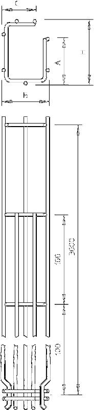 Схема G-образный проволочный лоток GR-Magic° с боковой стенкой высотой 50 мм — арт.: 6005550