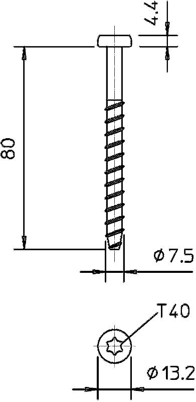Схема Огнестойкий винтовой анкер — арт.: 3498271