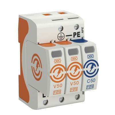 Комбинированный разрядник V50 2-полюсный + NPE, 280 В — арт.: 5093524