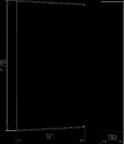 Схема Стыковая накладка для кабельного короба высотой 90 мм — арт.: 6279784