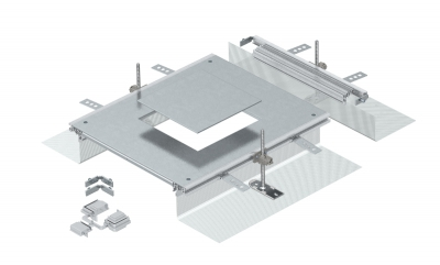 Монтажная секция с крышкой для лючка GES4, высота 40 — 240 мм — арт.: 7424340