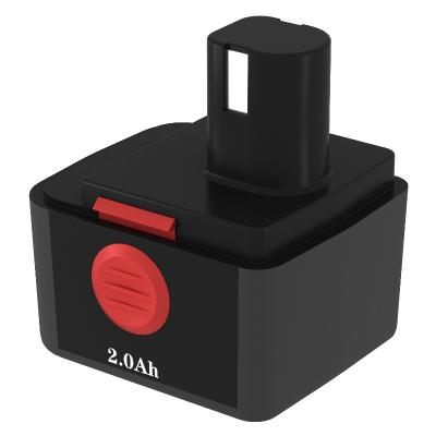 Запасной аккумулятор для монтажного пистолета — арт.: 7203815
